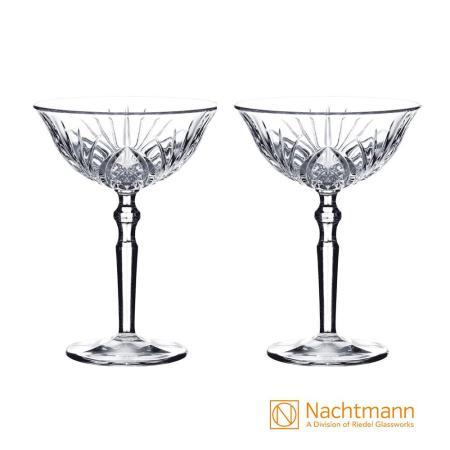 德國Nachtmann 宮廷雞尾酒杯200ml