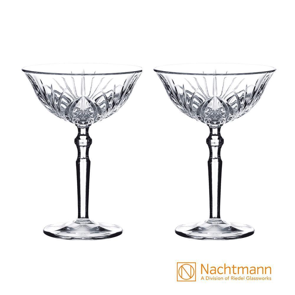 【德國Nachtmann】Palais宮廷雞尾酒杯200ml