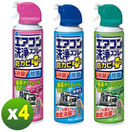 興家安速 冷氣清潔劑4入