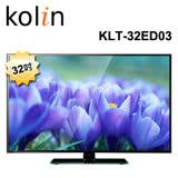 【歌林KOLIN】32吋LED液晶顯示器+視訊盒KLT-32ED03-加碼送超商禮券800 (不含安裝 )