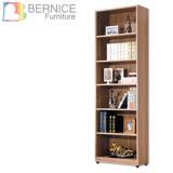 Bernice-葛納2尺開放式書櫃組合