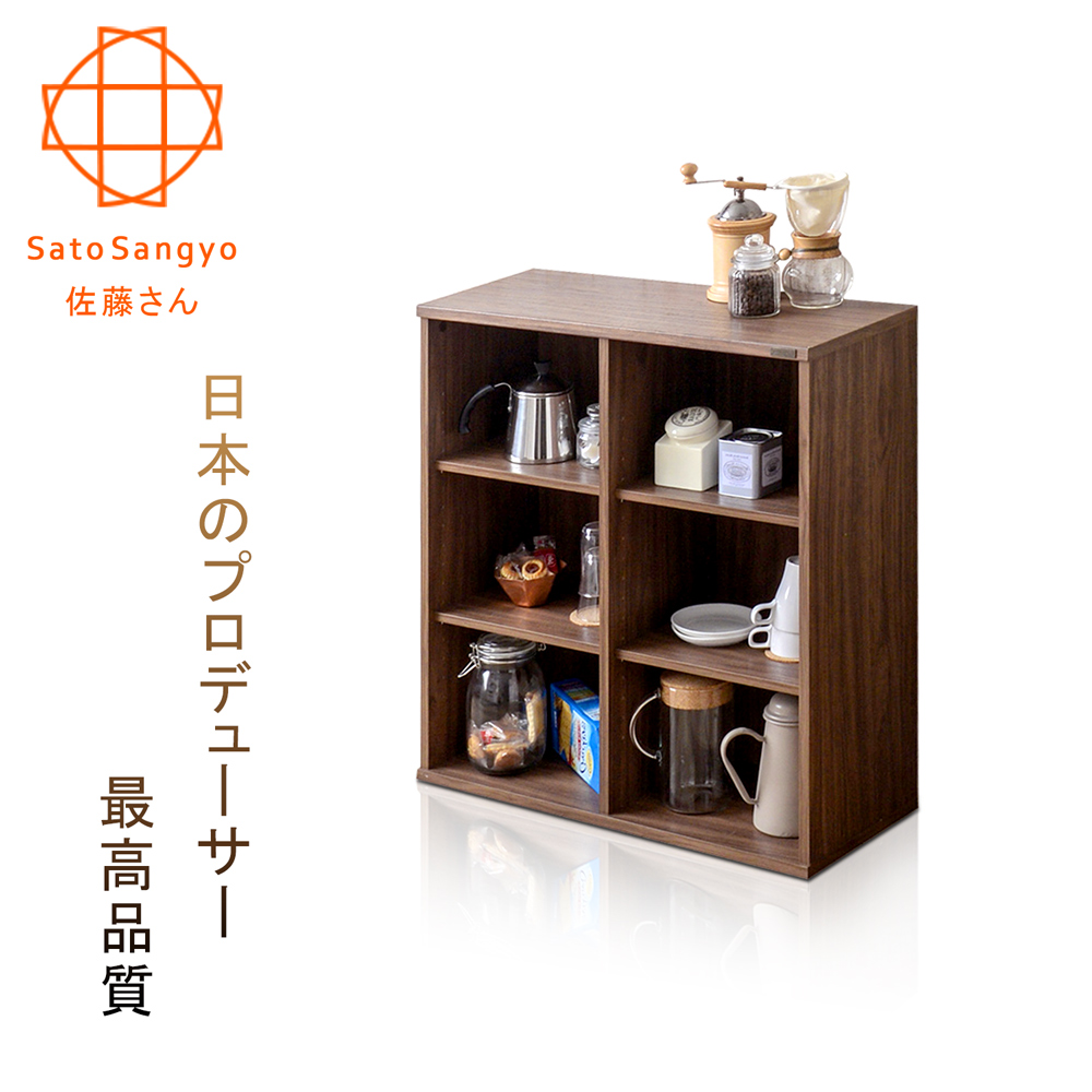 【Sato】NEFLAS時間旅人六格開放收納櫃‧幅75cm
