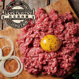 【約克街肉鋪】紐西蘭背肩牛絞肉1公斤(250g/包)
