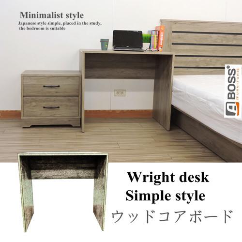 小巧尺寸 小宅必備  Wright 輕時尚書桌