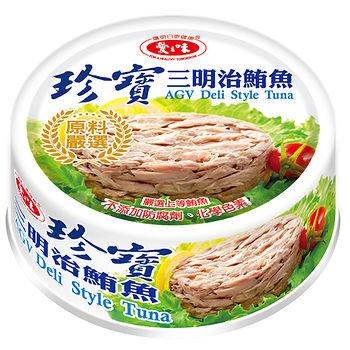 愛之味珍寶三明治鮪魚110G*3/組
