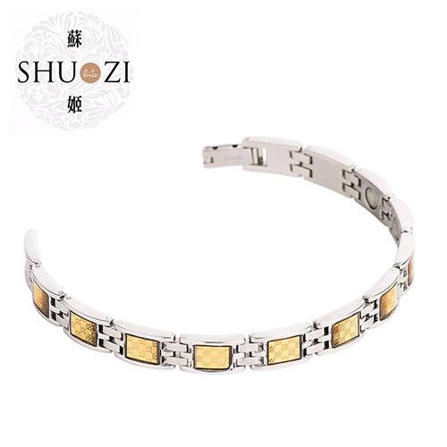 SHUZI™ MEDELA 經典碳纖手鍊 - 美國製造  BL-S28