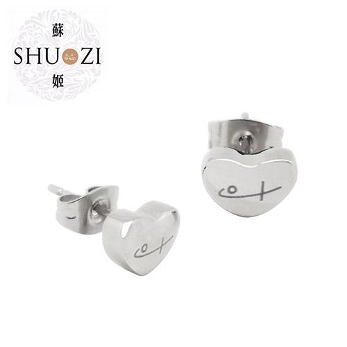 SHUZI™ 小愛心耳環 - 美國製造  ER-S10