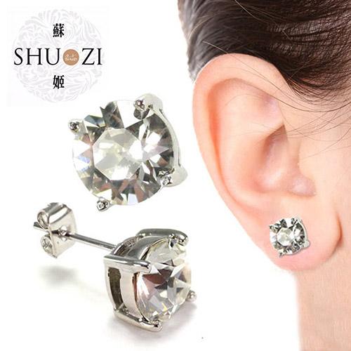 SHUZI™ 水晶耳環 (8mm) - 美國製造  ES-W07