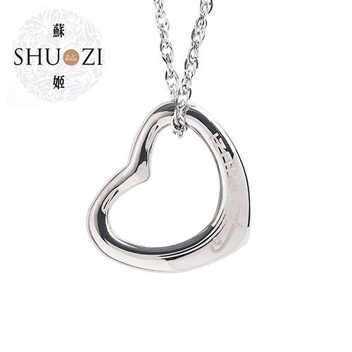 SHUZI™  心型 鈦墜鍊 - 美國製造  NH-T01