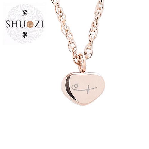 SHUZI™ 小愛心墜鍊 玫瑰金 - 美國製造 PL-S15