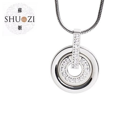 SHUZI™ 漪波墜鍊 - 美國製造  PL-S20