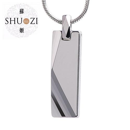 SHUZI™ TITAN 鎢鋼墜鍊 - 美國製造  PT-N01