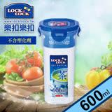 【樂扣樂扣】AQUA系列PP水杯600ML/濾茶杯