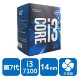 INTEL 盒裝Core i3-7100