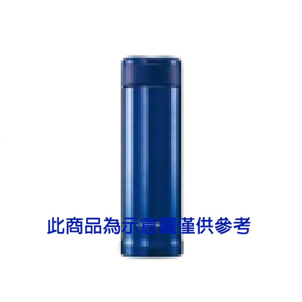 『ZOJIRUSHI』☆象印 0.5L SLiT不鏽鋼保溫杯(青金藍色-AC) SM-AGE50
