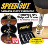 威力鯨 美國TV電視熱銷專業螺絲拆除工具組 滑牙螺絲拆除器 退牙器四件式盒裝