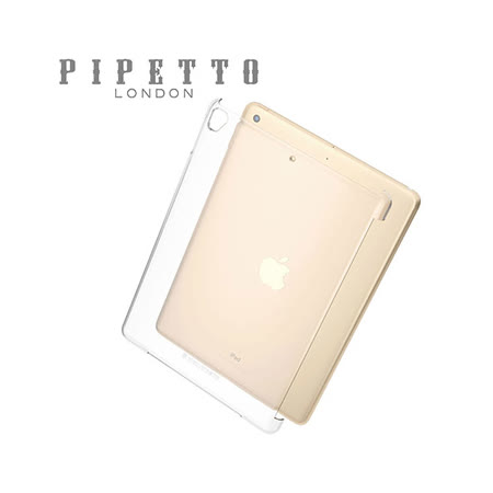 Pipetto Protective Shell for 2017 iPad/ iPad Pro 9.7