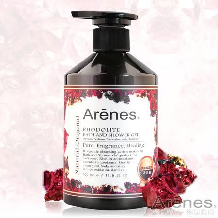 Arenes愛戀玫瑰石活力沐浴露 500ml