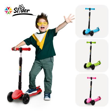 Slider 兒童三輪折疊滑板車
