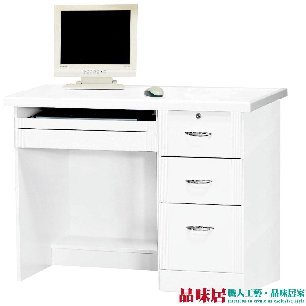 【品味居】普羅科 時尚白3.5尺木紋書桌/電腦桌