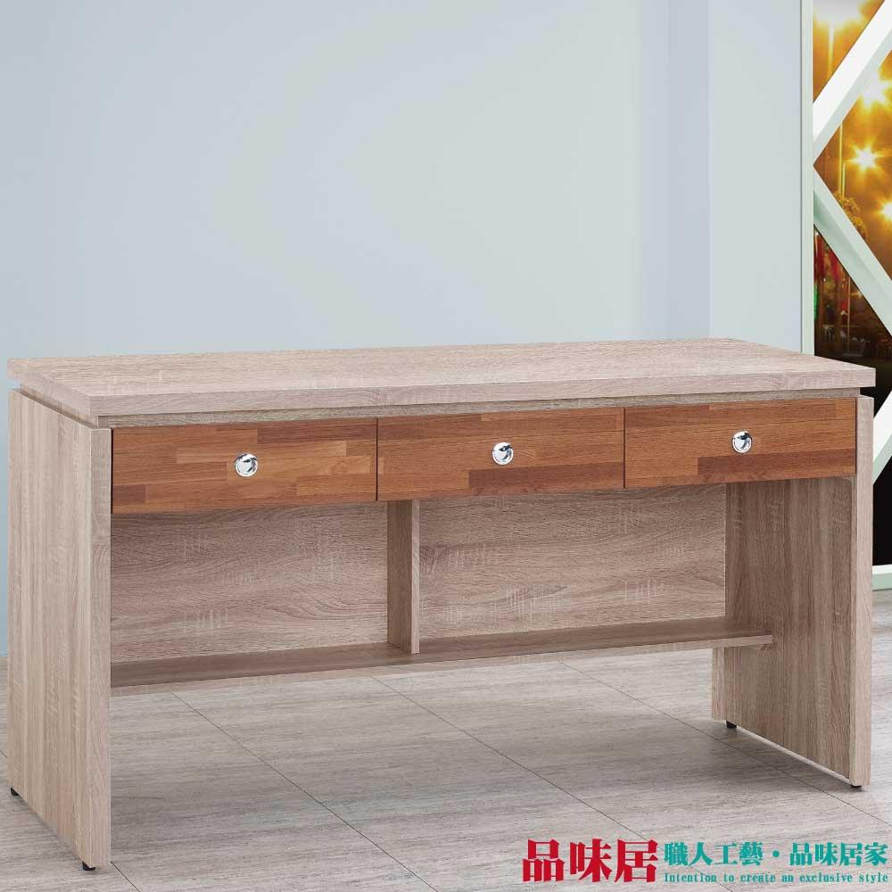 【品味居】安德烈 時尚5尺木紋書桌/電腦桌(三色可選)