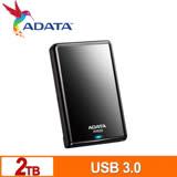 ADATA威剛 HV620 2TB(黑) USB3.0 2.5吋行動硬碟