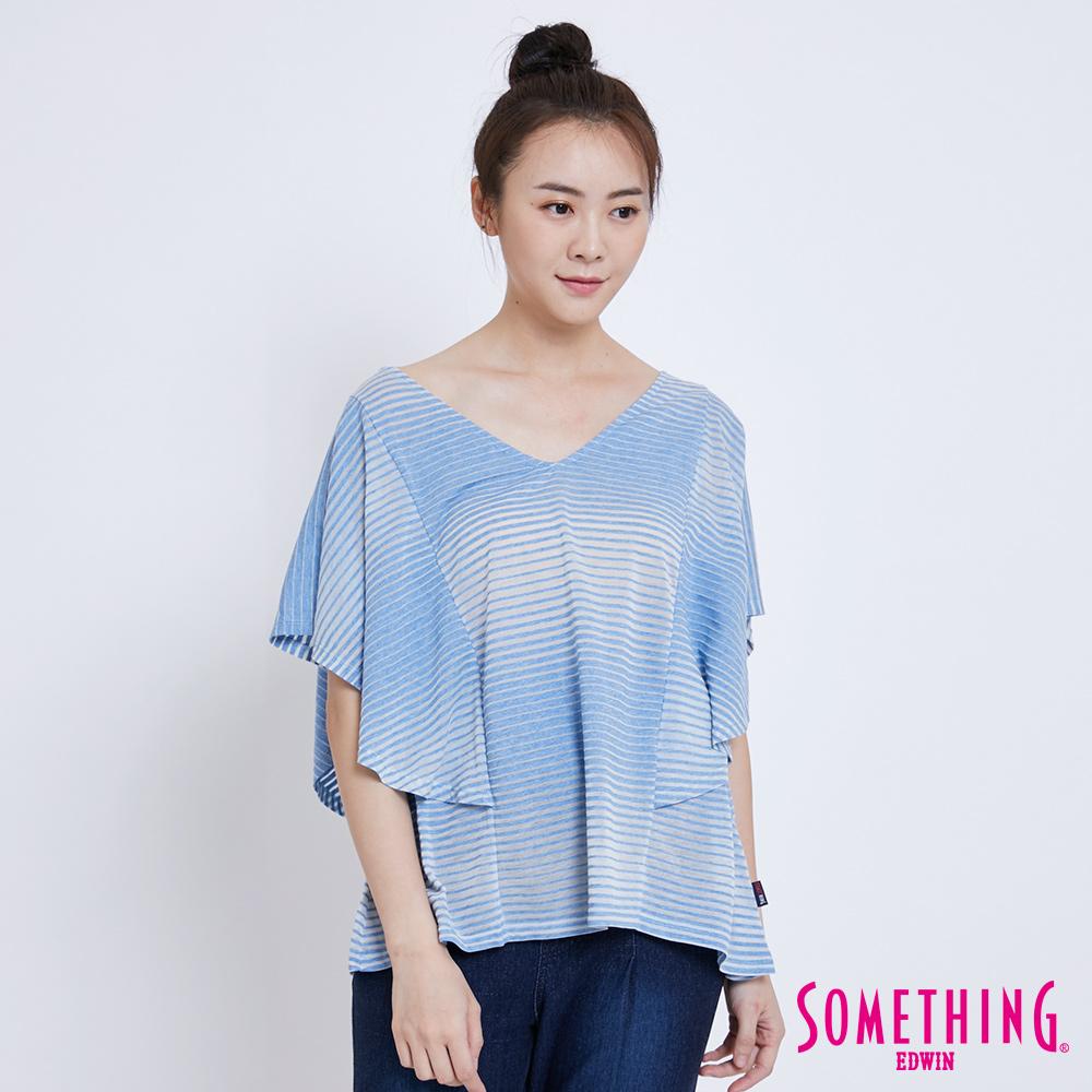 SOMETHING 浪漫V領條紋荷葉短袖T恤-女-水藍色