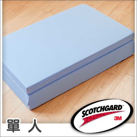 名流 3M表布 環保透氣折疊床墊-單人
