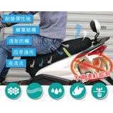 3D蜂窩摩托車防曬機車座墊套
