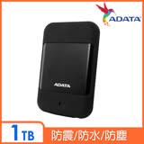 ADATA威剛 Durable HD700 1TB(黑) 2.5吋軍規防水防震行動硬碟