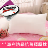 【ALICE愛利斯】防塵螨抗菌釋壓枕(3M吸濕排汗處理).台灣製作(1/入)