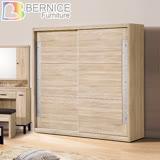 Bernice-帕爾6尺推門/拉門衣櫃/衣櫥