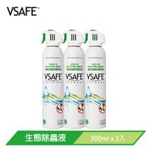新加坡VSAFE 88折<br/>水性生態除蟲液3入(300ml)