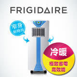 美國富及第Frigidaire 冷暖型移動空調 FAC-2032KPHB