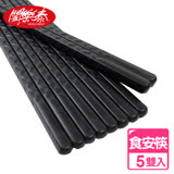 《闔樂泰》日式平順食安筷(5雙)