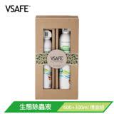 【新加坡 VSAFE】水性生態除蟲液 300ml + 600ml 禮盒分享組