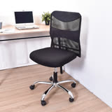 凱堡 透氣鋼網皮革鐵腳辦公椅電腦椅