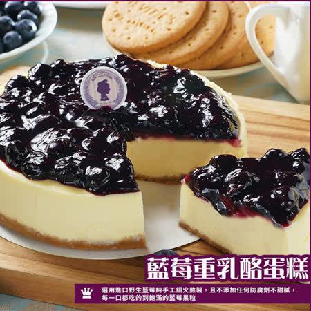 搭啵S重乳酪蛋糕 藍莓重乳酪蛋糕6吋