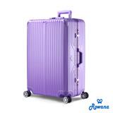 Rowana 閃耀律動立體拉絲輕量鋁框行李箱 29吋(薰衣草紫)