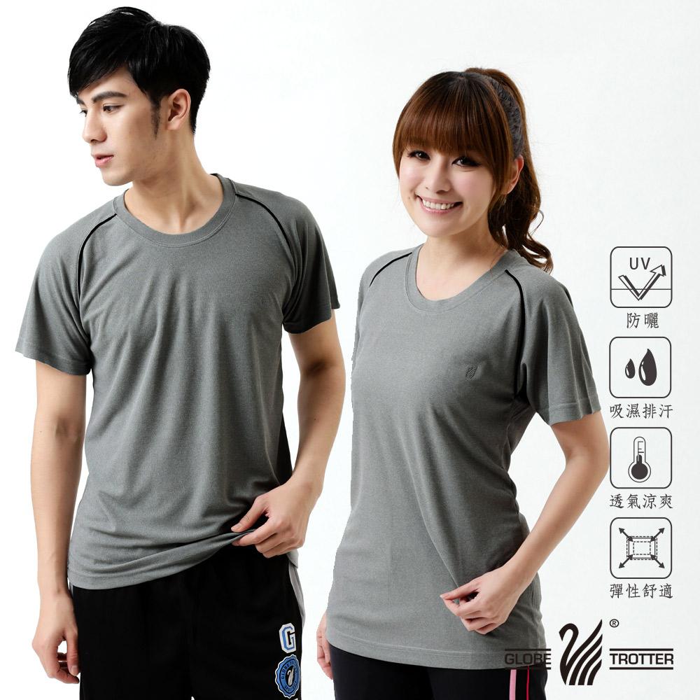 【遊遍天下】台灣製中性款涼感圓領吸濕排汗機能衫S0707中灰