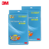 【3M】淨呼吸空氣清淨機-Slimax超薄型專用及光觸媒濾網CHIMSPD-188F(2入超值組) 7100122353