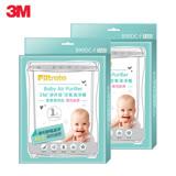 【3M】淨呼吸寶寶專用型空氣清淨機專用濾網B90DC-F(2入超值組) 7100122351