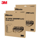 【3M】超舒淨型空氣清淨機FA-M12專用濾網(2入超值組) 7100122357
