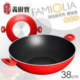 《義廚寶》深玩味厚釜系列38cm團圓鍋-紅福氣