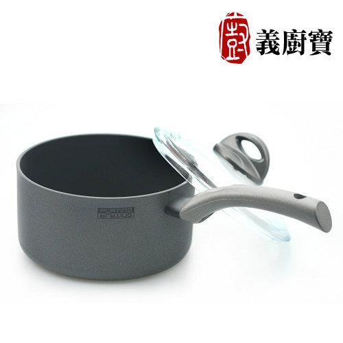 《義廚寶》白金系列-小湯鍋20cm
