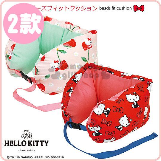 〔小禮堂〕Hello Kitty 微粒子旅行頸枕《2款選1.紅粉.U型.時尚蝴蝶結.甜美櫻桃》2017KAWAII甜心旅行系列