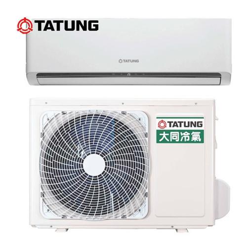 【TATUNG 大同】3-5坪定頻冷專一對一分離式冷氣 FT-252DIN/R-252DIN (含基本安裝)~加碼送超商禮券200