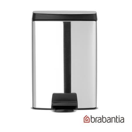 荷蘭Brabantia 長方型 腳踏式靜音垃圾桶10L