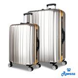 Rowana 勁彩塑鋼25+29吋PC鋁框旅行箱/行李箱 (香檳金)