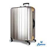 Rowana 勁彩塑鋼29吋PC鋁框旅行箱/行李箱 (香檳金)
